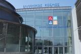 ΕΠΑΛ επίσκεψη στο Ίδρυμα Μείζονος Ελληνισμού